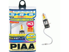 PIAA H3 Ion Crystal Bulbs Twin Pack